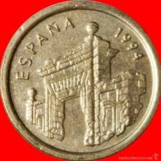 Monedas Juan Carlos I: ESPAÑA MONEDA DE 5 PESETAS AÑO 1994. Lote 58593932