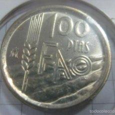 Monedas Juan Carlos I: VARIANTE O ERROR DE ACUÑACIÓN EN 100 PESETAS DE 1995 (CANTO ANCHO). Lote 59514523
