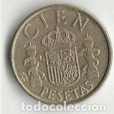 Monedas Juan Carlos I: 100 PESETAS. 1983.. Lote 61635576