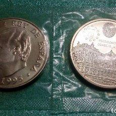 Monedas Juan Carlos I: ESPAÑA 2000 PESETAS 1995 CONMEMORATIVA PRESIDENCIA DEL CONSEJO UNION EUROPEA - PLATA 925´-FUNDA. Lote 148697722
