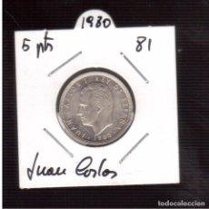 Monedas Juan Carlos I: MONEDAS DE JUAN CARLOS 5 PESETAS 1980/81. Lote 63125940