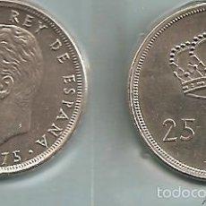 Monedas Juan Carlos I: 25 PESETAS 1975 *78 JUAN CARLOS I. Lote 66481662