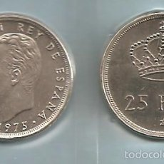 Monedas Juan Carlos I: 25 PESETAS 1975 *78 JUAN CARLOS I. Lote 66482898