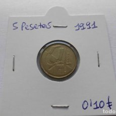 Monedas Juan Carlos I: 5 PESETAS 1991. Lote 66772198
