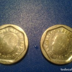 Monedas Juan Carlos I: 2 MONEDAS DE 200 PESETAS AÑOS1986-1987. Lote 97717594