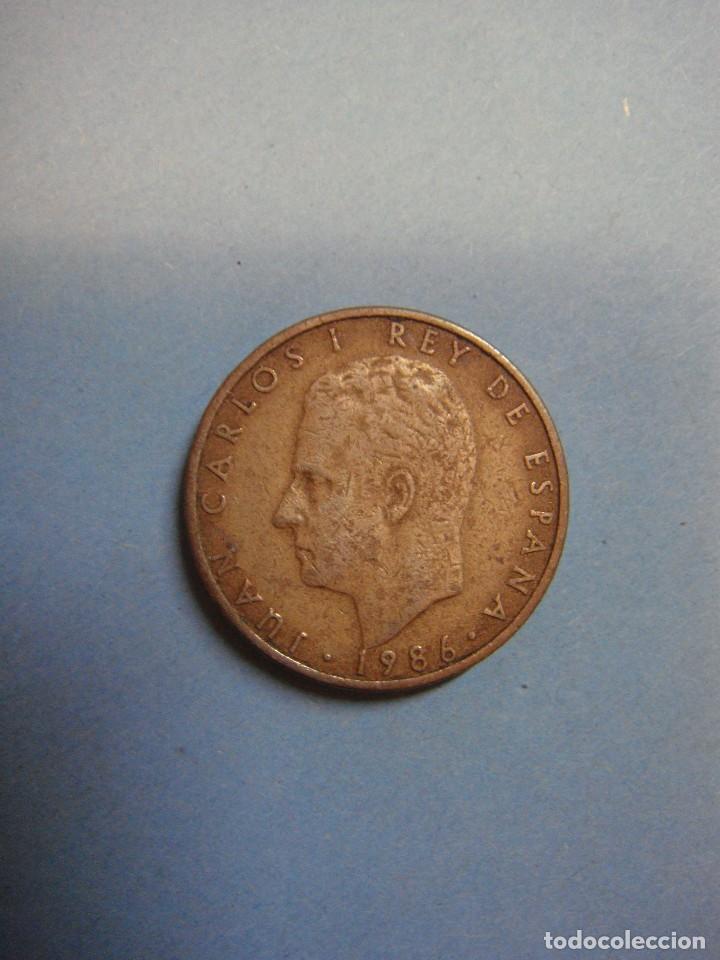 Monedas Juan Carlos I: MONEDA DE CIEN PESETAS. JUAN CARLOS I. 100 PTAS. AÑO 198. ESPAÑA - Foto 2 - 68864437