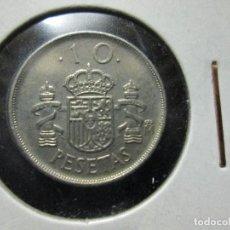Monedas Juan Carlos I: 10 PESETAS 1992 JUAN CARLOS I . Lote 71739927