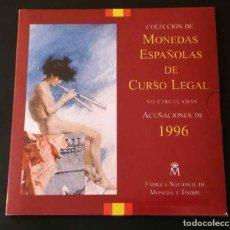 Monedas Juan Carlos I: COLECCION MONEDAS ESPAÑOLAS NO CIRCULADAS 1996. Lote 72162007