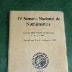 Monedas Juan Carlos I: CARTERITA EMISION JUAN CARLOS I. 1980 - ESPAÑA 82 - ESTRELLA 80 - IV SEMANA NAC. NUMISMATICA.. Lote 74026711