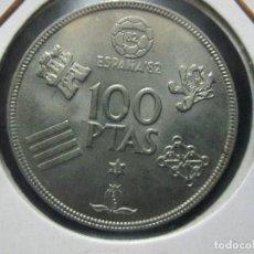 Monedas Juan Carlos I: 100 PESETAS 1980 ESTRELLA 80 ESPAÑA 82 JUAN CARLOS I SC. Lote 77487177