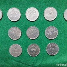 Monedas Juan Carlos I: SERIE COMPLETA 11 MONEDAS 25 PESETAS JUAN CARLOS 1975, 1980, 1982, 1983 Y 1984. TODAS LAS ESTRELLAS.. Lote 78509117