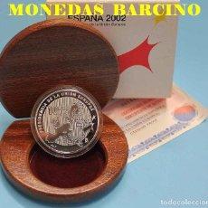 Monedas Juan Carlos I: 10 EUROS. ESPAÑA 8 REALES-PLATA- PRESIDENCIA UNIÓN EUROPEA. Lote 45790396