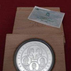 Monedas Juan Carlos I: MONEDA DE 10.000 PESETAS DE PLATA QUINTO CENTENARIO, SERIE III AÑO 1991. Lote 80311653