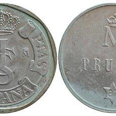 Monedas Juan Carlos I: 500 PESETAS PRUEBA -PLATA-. Lote 80738758