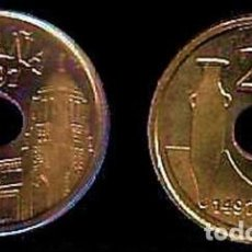 Monedas Juan Carlos I: JUAN CARLOS 1º. 25 PESETAS. 1997. MELILLA.. Lote 83459132