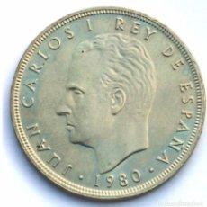 Monedas Juan Carlos I: MONEDA 100 PESETAS ESPAÑA'82. (1980). Lote 83693436