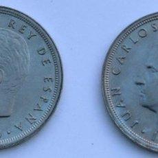 Monedas Juan Carlos I: 2 MONEDAS 50 PESETAS. ESPAÑA'82 (1980). Lote 83693468