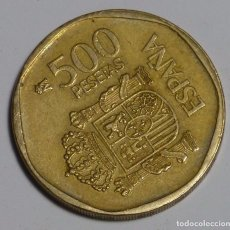 Monedas Juan Carlos I: MONEDA 500 PESETAS 1988. Lote 83694060