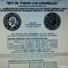 Monedas Juan Carlos I: MONEDA JOANNES CAROLVS I 1975 PLATA LEY SIN CIRCULAR/PRUEBA. Lote 84215815