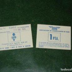 Monedas Juan Carlos I: VALE DE 1 PESETA - EMITIDO EN 1978 POR LA ASOCIACION DE COMERCIANTES DE RUBÍ. Lote 84800342