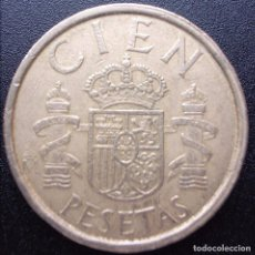 Monedas Juan Carlos I: 100 PESETAS DE 1984 ••• LIS ARRIBA (HACIA LA CARA) ••• EBC ••• JUAN CARLOS I. Lote 84862272