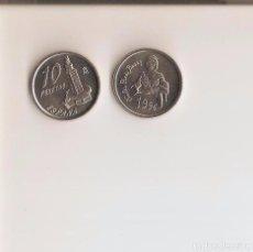 Monedas Juan Carlos I: BONITA MONEDA DE 10 PESETAS DE 1996 S/C LA DE LA FOTO VER TODOS MIS LOTES DE MONEDAS Y BILLETES. Lote 239358470