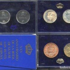Monedas Juan Carlos I: XXV ANIVERSARIO BODA DE S.S. M.M. REYES DE ESPAÑA. PLATA. Lote 86935304