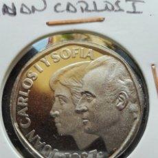 Monedas Juan Carlos I: 500 PESETA JUAN CARLOS I PRUEBA 1987 ESTRELLA 87. Lote 87017610