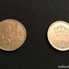Monedas Juan Carlos I: DOS MONEDAS DE 25 PESETAS REY JUAN CARLOS I. Lote 88736968