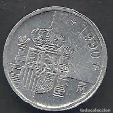 Monedas Juan Carlos I: ESPAÑA - 1 PESETA, 1990 - ALU - EBC - VISITA MIS OTROS LOTES Y AHORRA GASTOS DE ENVÍO. Lote 90201768