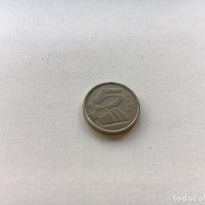 Monedas Juan Carlos I: MONEDA ESPAÑA 5 PESETAS DURO 1991. Lote 91542980