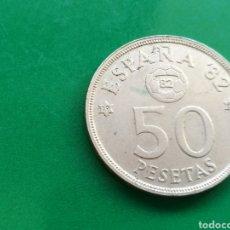 Monedas Juan Carlos I: MONEDA DE 50 PESETAS DE JUAN CARLOS I MUNDIAL 82. 1980. Lote 91651427