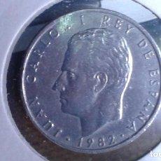 Monedas Juan Carlos I: ESPAÑA 2 PESETAS 1982. Lote 91730195