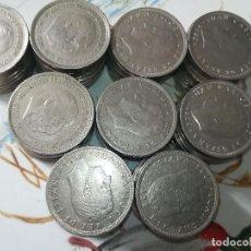 Monedas Juan Carlos I: GRAN LOTE DE 90 MONEDAS DE 50 PESETAS VALOR DE PESETAS 4500PTAS MIREN FOTOS . Lote 92684660
