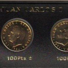 Monedas Juan Carlos I: ESPAÑA - JUAN CARLOS I - LAS 4 MONEDAS DE 1986. Lote 93645475