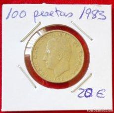 Monedas Juan Carlos I: MONEDA DE ESPAÑA - 100 PESETAS DEL AÑO 1983. Lote 93787485