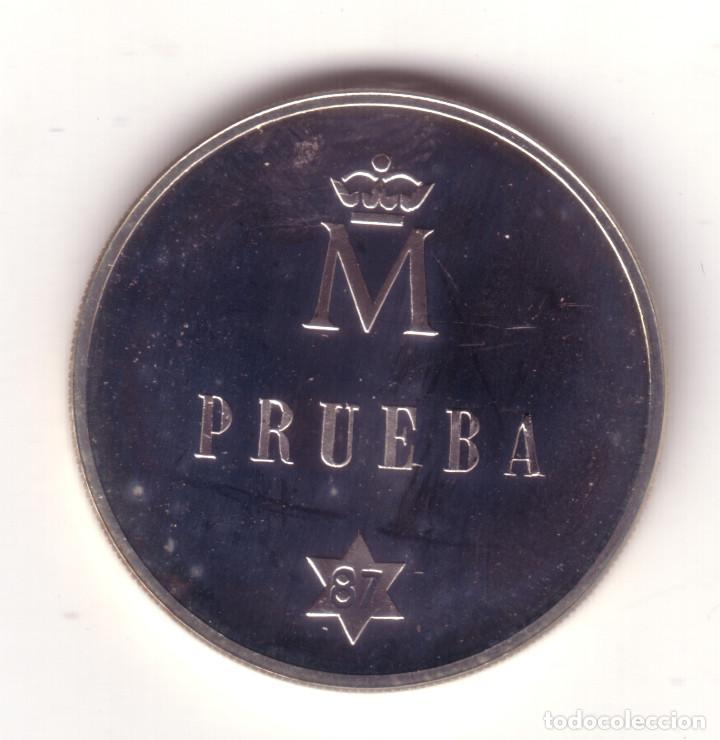 Monedas Juan Carlos I: ESPAÑA 500 pesetas plata 1987 Prueba de anverso BODA Reyes de España - Foto 2 - 222707778