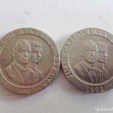 Monedas Juan Carlos I: MONEDAS 200 PESETAS,1990,1996,1997,1999. Lote 95968607