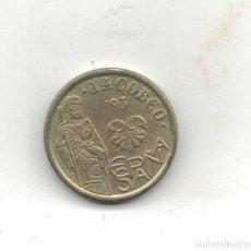 Monedas Juan Carlos I: JUAN CARLOS I DOS MONEDAS DE 5 PTAS LA ORIGINAL Y LA VARIANTE.M69. Lote 96258251