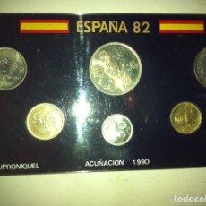Monedas Juan Carlos I: ESPAÑA 82 - ESTUCHE METRACRILATO (ANFIL). Lote 96579931