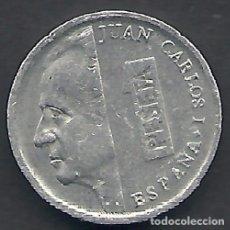 Monedas Juan Carlos I: ESPAÑA - 1 PESETA, 1998 ALU - MBC/EBC - VISITA MIS OTROS LOTES Y AHORRA GASTOS DE ENVÍO. Lote 100668887