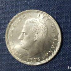 Monedas Juan Carlos I: MONEDA DE 25 PESETAS JUAN CARLOS I 1975 ESTRELLA 80 NUEVA SIN CIRCULAR. Lote 103782051