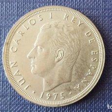 Monedas Juan Carlos I: MONEDA DE 50 PESETAS JUAN CARLOS I 1975 ESTRELLA 1978 NUEVA SIN CIRCULAR. Lote 103823959