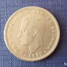 Monedas Juan Carlos I: MONEDA DE 50 PESETAS JUAN CARLOS I 1975 ESTRELLA 1978 NUEVA SIN CIRCULAR. Lote 103824083