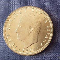 Monedas Juan Carlos I: MONEDA DE 50 PESETAS JUAN CARLOS I 1975 ESTRELLA 1978 NUEVA SIN CIRCULAR. Lote 103824279