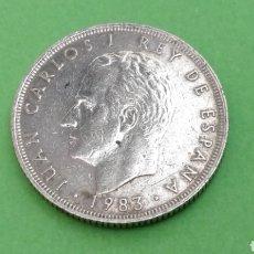 Monedas Juan Carlos I: 25 PESETAS 1983. Lote 104320167