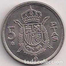 Monedas Juan Carlos I: ESPAÑA - 5 PESETAS 1975 ESTRELLA 76. Lote 205588066
