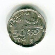 Monedas Juan Carlos I: 50 PESETAS J. CARLOS I AÑO 1992. Lote 45837946