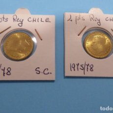 Monedas Juan Carlos I: DOS MONEDAS DE UNA PESETA DEL REY 1975/78 S.C - ACUÑADAS EN CHILE. Lote 105049283