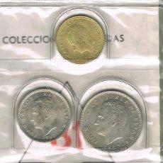 Monedas Juan Carlos I: MONEDAS EN CARTERA DE 1981, MUNDIAL DE FÚTBOL DE 1982, SIN CIRCULAR.. Lote 88825528